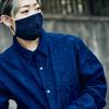 2021秋冬新作アイテム【藍刺し子ボタンダウンシャツ】