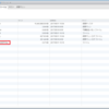 仮想マシンの構成ファイルにある拡張子がhlogのファイル