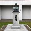 【元気です!北海道】月形町樺戸集治監は、北海道の監獄の総本山だった(ゴールデンカムイスタンプラリーその2)