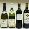 Degustation de Vin Janvier 2019 2019年1月ワインテイスティング会のご報告
