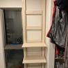 【DIY】玄関に棚を作る (しまい場所を失った靴を整理する) ①