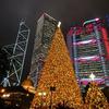 【2018年】香港のおすすめクリスマスイルミネーション10選