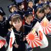 ●「旭日旗」五輪狙い情報戦 、ガンバレ日本、アホな国に負けるな!
