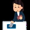 三井住友銀行の両替手数料値上げのニュースにびびる。円貨両替の頼みの綱だったのに残念