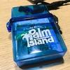 「パームアイランド(Palm Island)」ファーストレビュー〈ボードゲーム〉:手のひらで黙々とデッキを改造しながら島を造るよ。カードを倒して回して裏返して。あ、石が1個足りない..(;ーωー;)