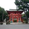 【京都】今宮神社