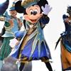 【ディズニー最新情報!】今年度のイベント中止公式サイトにて発表。来年度以降はどうなる?!