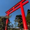 パワースポットの神社(霧島神宮)に行ったら見てほしい秘密