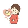 【妊婦さん必見】母性健康管理指導事項連絡カードの書き方・使い方