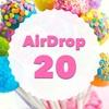 【AirDrop20】無料配布で賢く!~タダで仮想通貨をもらっちゃおう~