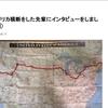 【アメリカ】アメリカ横断インタビュー記事を公開しました