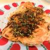 【1食105円】イタリアン塩こうじチキンステーキの自炊レシピ