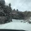 福岡県人のための雪道走行