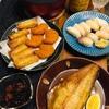 スーパーのお惣菜とかシマホッケで晩酌。
