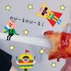 SNSで大人気!!チーズがのびーる(・∀・)!!韓国のホットスナック『ハットグ』