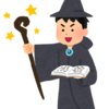 【書評】水野良「新装版 ロードス島戦記1 灰色の魔女」(角川書店)/国産ファンタジー小説の金字塔的作品