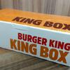 KING BOXとフロートとでお腹がはちきれそうになった話