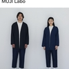 無印良品 MUJI Labo(ムジラボ) 2019年1月ピックアップ!
