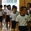 小学校体育大会激励会