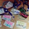 【UNIDOL2016-17 Winter】決起会に行ってきました【重大発表あり】