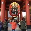 熊野シークレットツアー 5 小舟