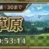 【ロマサガRS】朱の将軍トゥ・クアイを倒して遠征上級を解放!