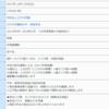 江戸川学園取手:傷害容疑で教員逮捕