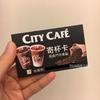 【 台湾セブンイレブン 】超お得に!簡単に!コーヒーを買える!