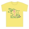 大会オフィシャルTシャツ、注文受付けます!