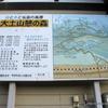 吉田口駅からの案内図