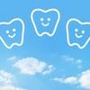 小児矯正歯科、保険適用にしてほしい
