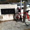 久々に山方面へサイクリング