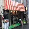 創業49年目の喫茶店