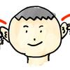 耳ヨガ(耳ひっぱり)は、どのような病気・症状に効果があるのか?