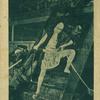 大阪 南地 / 芦辺劇場 / 1929年 7月10日