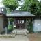 関戸九頭龍神社(多摩市/聖蹟桜ヶ丘)の御朱印と見どころ