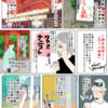 〜京都の夏2018〜 涼を求めるなら御手洗祭はいかがでしょうか@下鴨神社