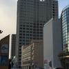 ロンファミリー中国事務所を威海に開設しました。