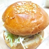 藤森芳酵堂 兵庫丹波篠山市 パン サンドイッチ カフェ