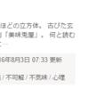7位@漫画原作小説コンテスト@カクヨム