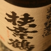 『扶桑鶴 特別純米酒』酸味、甘みのバランスが良。料理と共に味わいたい、島根県の銘酒です。
