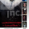 Lasp舞台写真株式会社写真展「Love as Photo」開催のお知らせ