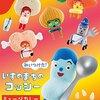 みいつけた!DVD「いすのまちのコッシー ミュージカレー」が6月21日発売