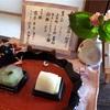 今週(7/12〜7/17)の季節の和菓子