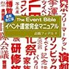 """PDCA日記 / Diary Vol. 586「部分否定が正しい方法」/ """"Partial negation is the right way"""""""