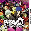 【ラスボス2回クリア済み】『ペルソナQ シャドウ オブ ザ ラビリンス』をプレイ【3DS】