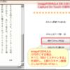 【第五回】スキャン画像の保存形式:imageFOMURA DR-150ならJPG + ZIP一択