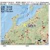 2016年09月17日 00時22分 新潟県上越地方でM3.1の地震