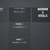 Reveal.js、Markdown、Githubでスライドを作成する。