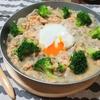 『鮭とブロッコリーのオートミール味噌雑炊』レシピ【フライパン1つでお手軽ごはん①】